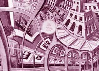 Illusioni ottiche, città deformata