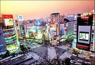Foto del centro di Tokyo