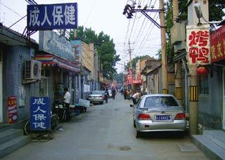 Cronache Transiberiane — labirinto di viuzze a Pechino