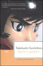 Copertina del libro Sayonara, gangsters di Takahashi Gen'ichirō