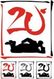 Manifesto delle Giornate del Cinema Muto (edizione 2001) — Retrospettiva sul cinema muto giapponese organizzata da Hiroshi Komatsu