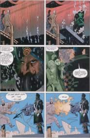 The League of Extraordinary Gentlemen #1, pag. 11