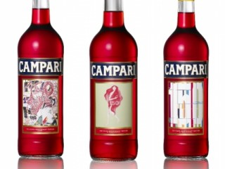 campari-limited-edition