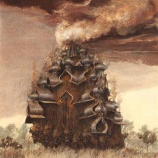 New Dominions, copertina di Denis Forkas Kostromitin