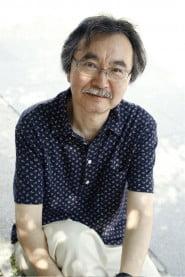 fotografia di Taniguchi