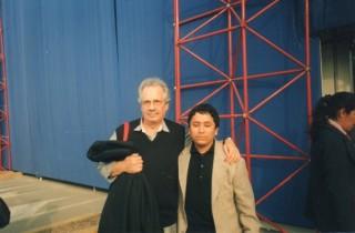 Carlos Trillo con un amico