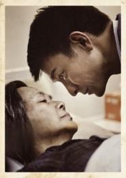 Deanie Ip e Andy Lau