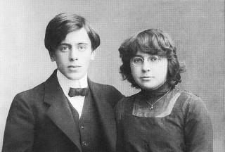 Marina Tsvetaeva con il marito Sergey Efron