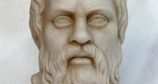 Busto di Filosofo Greco