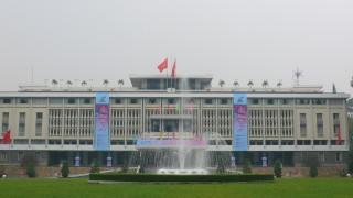 museo della riunificazione