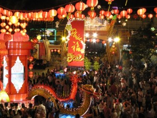 Festeggiamenti capodanno vietnamita