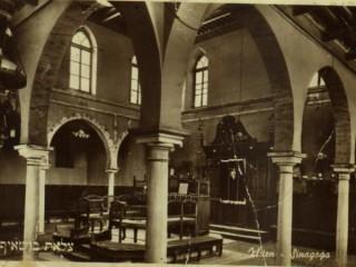 Libia sinagoga