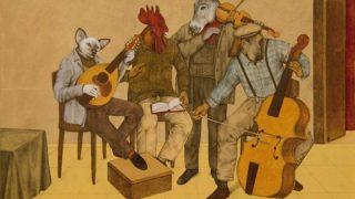 I musicanti di Brema