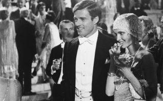 Il grande Gatsby (film, 1974)