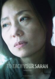 To each your Sarah
