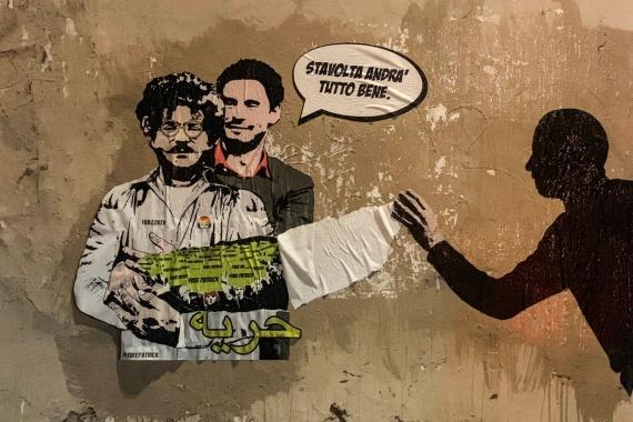 La contrada artistica dei diritti umani